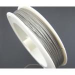 Тросик ювелирный, серебристый, D=0.6мм, 30м