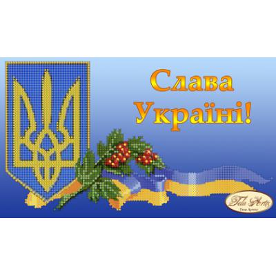 Схема для вышивки бисером «Слава Україні!»