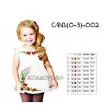 Сарафан детский (0-3 года) SFD-2