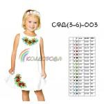 Схемы для вышивки, заготовки для детских платьев