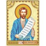 Схема для вышивки иконы бисером на холсте «Святой Симеон (Семен)»