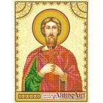 Схема для вышивки иконы бисером на холсте «Святой Назарий (Назар)»
