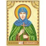 Схема для вышивки иконы бисером на холсте «Святая Василиса»