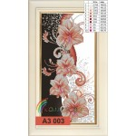Картина для вышивки бисером А3 003