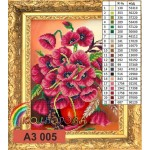 Картина для вышивки бисером А3 005