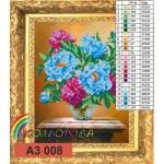 Картина для вышивки бисером А3 008