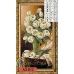 Картина для вышивки бисером А3 012