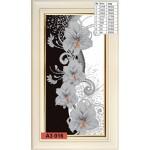Картина для вышивки бисером А3 016