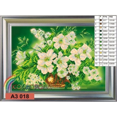 Картина для вышивки бисером А3 018