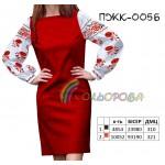 Платье женское комбинированное, PGK-005Б