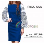 Платье женское комбинированное, PGK-006