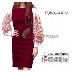 Платье женское комбинированное, PGK-007