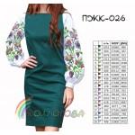 Платье женское комбинированное, PGK-026