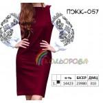 Платье женское комбинированное, PGK-057