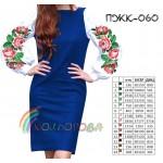 Платье женское комбинированное, PGK-060