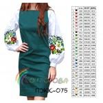 Платье женское комбинированное, PGK-075