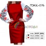Платье женское комбинированное, PGK-076