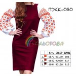 Платье женское комбинированное, PGK-080