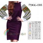 Платье женское комбинированное, PGK-085