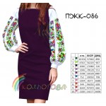 Платье женское комбинированное, PGK-086