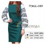 Платье женское комбинированное, PGK-089