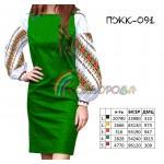 Платье женское комбинированное, PGK-091