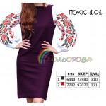 Платье женское комбинированное, PGK-101