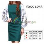Платье женское комбинированное, PGK-104В