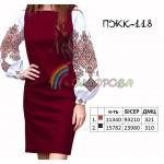 Платье женское комбинированное, PGK-118