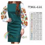 Платье женское комбинированное, PGK-121