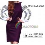 Платье женское комбинированное, PGK-129А