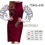 Платье женское комбинированное, PGK-135