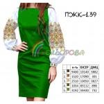 Платье женское комбинированное, PGK-139