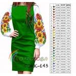Платье женское комбинированное, PGK-143