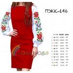 Платье женское комбинированное, PGK-146