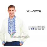 Мужская вышиванка, 4V-007А