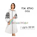 Женское платье в этно стиле, Е_002