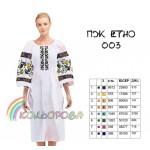 Женское платье в этно стиле, Е_003