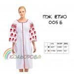 Женское платье в этно стиле, Е_005В