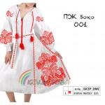 Платье БОХО, 001