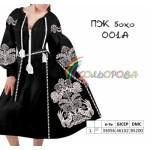 Платье БОХО, 001А
