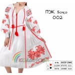 Платье БОХО, 002