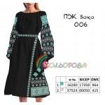 Женские платья в стиле БОХО (заготовки для женских вышиванок)
