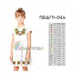 Сарафан детский (5-10 лет) - 016