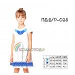 Сарафан детский (5-10 лет) - 028