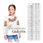 Вышиванка для девочки, SD-001