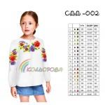 Вышиванка для девочки, SD-002