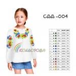 Вышиванка для девочки, SD-004