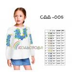 Вышиванка для девочки, SD-005