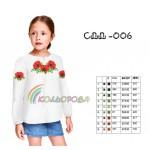 Вышиванка для девочки, SD-006